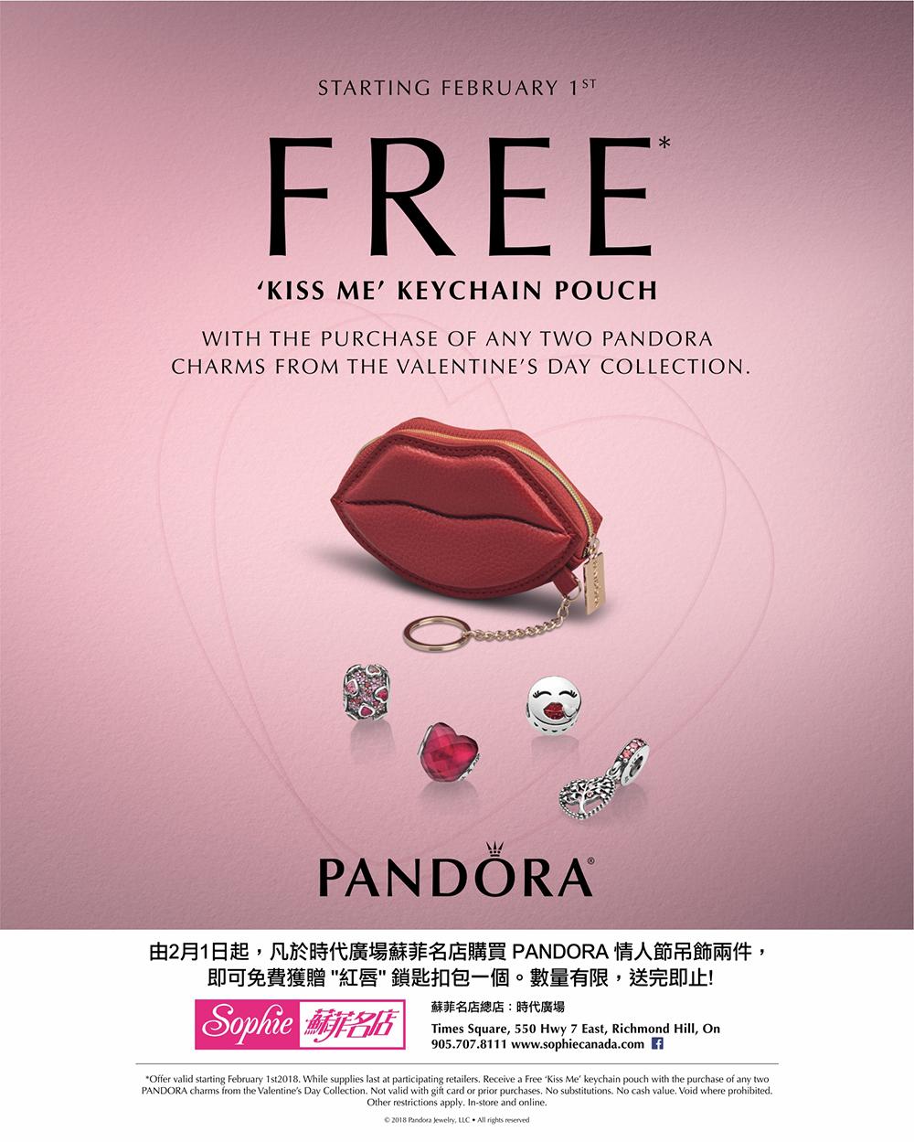 advertisement sophie cosmetics